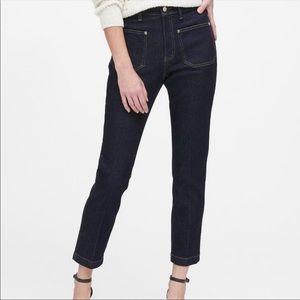 NWOT BANANA REPUBLIC Petite Hi Rise Straight Jeans